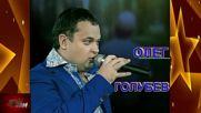 Олег Голубев - А ты одна