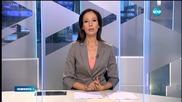 Новините на Нова (08.05.2015 - следобедна)