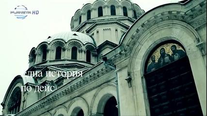 Роксана 2012 - За всеки има ангел (официално видео)