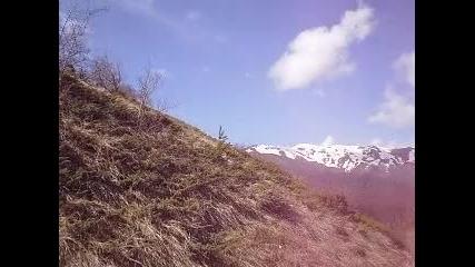 Местността Лопатара в планина Беласица.
