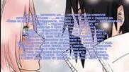 Да се влюбиш в Демон (sasusaku fik) Глава 4
