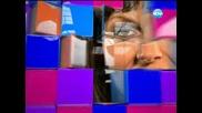Биг Брадър All Stars-1 част-15.12.2012
