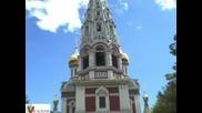 България - Шипка, Руска църква - Vacaciones Bulgaria