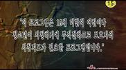 Nine Tailed Fox / Проклета любов - E06 част 1/3