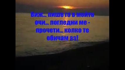 Acho - Dobro utro moq liubov _ Ачо - Добро утро моя любов