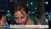Без сблъсъци на поредния протест срещу правителството в Румъния