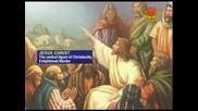 Ебионитити - еврейските християни 2 / Ebionites - The Early Jewish Christians 2