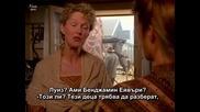 Доктор Куин лечителката /сезон 2/ - епизод 20 част 1/2
