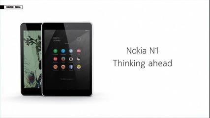 Nokia N1 е таблет с Android, който е тотално копие на iPad