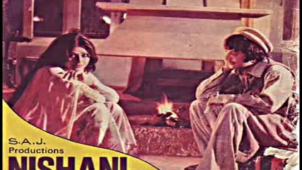 Nishani - Batein Teri Meri Batein - Nahid Akhtar