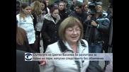 Съпругата на Цветан Василев бе разпитана за пране на пари, напусна следствието без обвинение