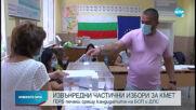 ГЕРБ печели частичните избори в 9 селища на първи тур