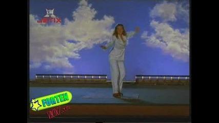 High School Musical 2 - Част 4 Bg Audio