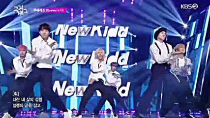 1 Newkidd-дебют - Tu Eres(вие сте) 07.06.19,1