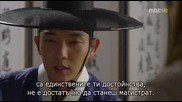 Arang and the Magistrate (2012) E13 2/2 [easternspirit]