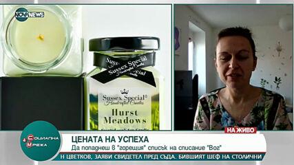 """""""Социална мрежа"""": Българи разказват за живота зад граница"""