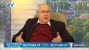 Гибелта на българската икономика. Делници - Тв Евроком