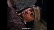 Зина Принцесата Войн - Сезон 1 - Епизод 6 - The Reckoning