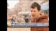 """""""Ислямска държава""""  пусна ново пропагандно видео със своя британски заложник Джон Кантли"""
