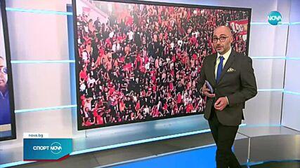 Спортни новини (19.10.2021 - късна емисия)
