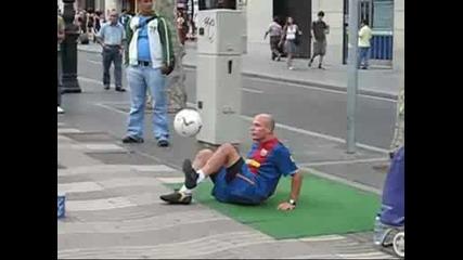 Футболен Талант