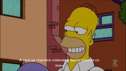 Хоумър, ръцете ножици [the Simpsons]
