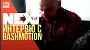 NEXTTV 019: Гост: Интервю с Bashmotion