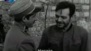 Откъс от Крадецът на праскови, 1964 г.