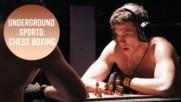 Бокс шах: Тази комиксова фантазия вече е реален спорт