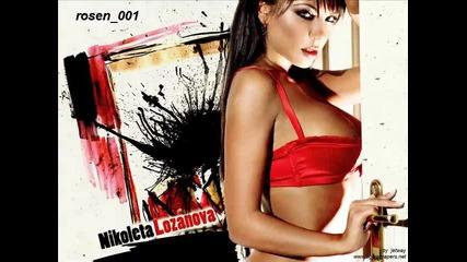 gracko koeto karti vsichki diskoteki v cqla bulgaria
