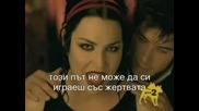 Evanescence - Call Me When You Are Sober превод