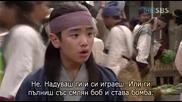 Seo Dong Yo (2006) E04