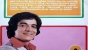 Nilton Cesar--espere Um Pouco ...um Pouquinho Mais 1971 Brazil