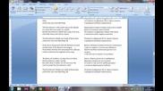 Английски преведени песни