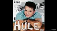 Hule - Pretpostavljam - (audio 2004)
