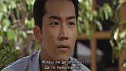 [easternspirit] Message / Love Story (1999) 2