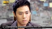 Бг субс! Vampire Prosecutor / Вампирът прокурор (2011) Епизод 4 Част 1/4