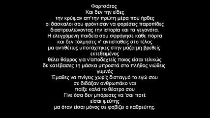 Vita Peis - Aspro Mavro