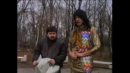Защо и държал ръцете... смях с Пепо Габровски и Маргарит Данов