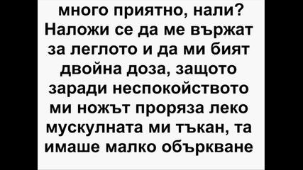 ...диaмантена Любов [фик] ... [ глава 19]