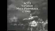 Мая Плисецкая - Дон Кихот 1960