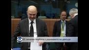 ЕС засилва борбата с укриването на данъци