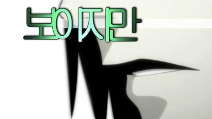 __mds__ Oppa Gangnam Style _ Ulquiorra