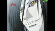 Naruto ep 89 Bg Audio *hq*