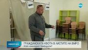 ВМРО обявяват кого включват в гражданската квота на листите си