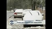 Сняг в Цариград и Атина