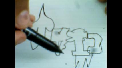 Як Графит !!
