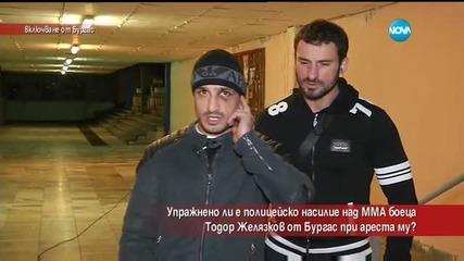 Упражнено ли е полицейско насилие над ММА боеца Тодор Желязков? - Часът на Милен Цветков