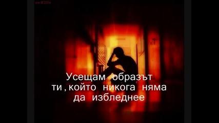 Toma - Inconsolable (неутешим) bg sub.wmv