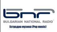 ФСБ - Отговор (Official Audio), 1987